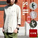 【送料無料】 SAIL [セイル] 七分袖 シャツ 日本製 ...