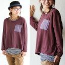いつもの形を、あえて新鮮な色で着る。 長袖カットソー 綿100% ドロップショルダー ワイド シルエット クルーネック