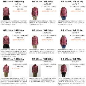 シャツチェックシャツ長袖シャツリサイクルコットンネルシャツメンズシャツレディースシャツ9色展開ホワイトネイビーイエローレッド白紺黄色黒赤カジュアルアメカジ