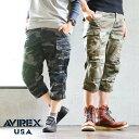 【送料無料】 AVIREX [アヴィレックス] クロップドパ...