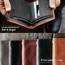 【送料無料】 Salt&Sugar [ソルトアンドシュガー] 財布 ラウンドジップ 2つ折り財布 牛革 本革 小銭入れあり 札入れ2 カード入れ4個 メンズ レディース 兼用 ブラック チョコ レッド ネイビー キャメル