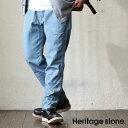 【送料無料】 Heritagestone [ヘリテイジ ストーン] パンツ ジーンズ テーパード アンクル丈 綿100% ライトオンス デニム 切り替え メンズ 男性用 レディース 女性用 トラウザー 大人 40代 50代