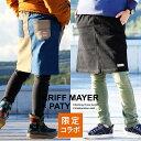 【全国一律送料324円】 KRIFF MAYER [クリフメ...