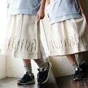 【全国一律送料324円】ミモレ丈 スカート 裾レイヤード風 デザイン 刺繍 ラインテープ 4斜混合素