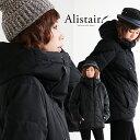 【アウター企画】【A-ノベルティ対象】【送料無料】ALISTAIR[アリステア]ブルゾン ジ
