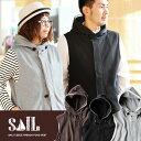 【全国一律送料324円】 SAIL [セイル] べスト フード