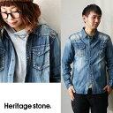 Heritagestone [ヘリテイジ ストーン] 長袖シャツ ウエスタンシャツ デニムシャツ 薄手 ヴィンテージ加工 スナップボタン メンズ レディース 重ね着 カジュアル 着まわし
