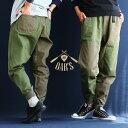 【送料無料】 OAR'S [オールズ] パンツ テーパード クライミングパンツ ジョガーパンツ 【クレイジー 切り替え】 綿100% ツイル リブ ..