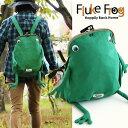 リュック バッグパック バッグ 鞄 カバン がま口 カエル スウェット A4サイズ 背面ファスナー 大容量 レディース メンズ キッズ 子供 遠足 親子 【送料無料】 Fluke Frog フロックフロッグ