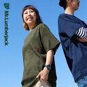 【A-バッグプレ対象】Tシャツ 半袖 リブ クルーネック「胸ポケット ワンポイント 配色