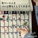 【2020年】 カレンダー SPORTS ナッティー キャラ...