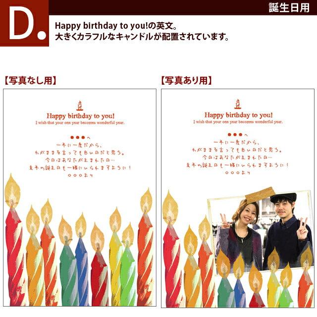 D【誕生日用】メッセージカード Happy birthday to you!の英文。 大きくカラフルなキャンドルが配置されています。 ※メッセージカードのみでのご注文不可