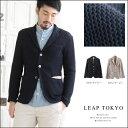 【送料無料】LEAP TOKYO [リープトウキョウ] ラッセル編み スプリングニット3つボタン テーラード ジャケットハンカチ付き(ネイビー ベージュ)メンズ ジャケット 5168617-LT LEAPTOKYO リープトーキョウ 3B