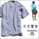 【春夏HERO'S】【送料無料】Armor lux [アルモーリュックス] フレンチボーダー柄半袖バスクシャツ(4色)Armor lux アルモーリュックス ボーダー カットソーメンズ Tシャツ