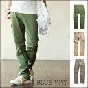 【送料無料】BlueWay [ブルーウェイ]ハイパワーストレッチランダムポケット カーゴパンツ(ベージュ カーキグリーン ミディアムグレー)日本製 メンズ パンツ