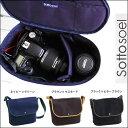 【送料無料】倉敷帆布にパラフィン加工。専用ケースが付いたカメラバッグ。