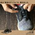 【送料無料】 INDIAN [インディアン] ショートブーツ ツイード × ストライプ × スウェード スタッズアクセント ブラック ブラウン ネイビー メンズ 靴 シューズ スニーカー