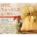 □■ラッピング♪ ■□ ダンボールに入れて発送 納品書別送 ボリュームリボンでかわいい レビュー4.9 メッセージカードも1円 誕生日祝 プレゼント ギフト 贈り物 バレンタインデー ホワイトデー クリスマス