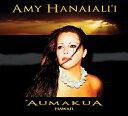 【ハワイアン CD】 'Aumakua / Amy Hanaiali'i (アウマクア/エイミー・ハナイアリイ) 【メール便可】[輸入盤]