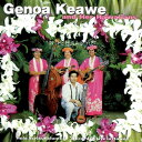 【ハワイアン CD】 In The Hula Style / Genoa Keawe (イン・ザ・フラ・スタイル /ジェノア・ケアヴェ) 【メール便可】[輸入盤...