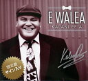 【直筆サイン入り】【ハワイアンCD】 E Walea / Kalani Pe'a (エ・ワレア / カラニ・ペア) 【メール便可】 [輸入盤]