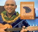 【ハワイアン CD】 Music for the Hawaiian Islands 5: Lanai / Lana'ika'ula / Kuana Torres Kahele (ラナイカウラ / クアナ・トレス..
