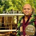 【直筆サイン入り】【ハワイアン CD】 Kahele / Kuana Torres Kahele (カーヘレ/クア