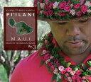 【ハワイアン CD】 Music For The Hawaiian Islands 3: Maui / Piilani Maui / Kuana Torres Kahele 【メール便可】[輸入盤]