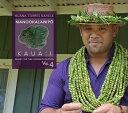 【ハワイアン CD】 Music for the Hawaiian Islands 4: Manookalanipo Kaua'i / Kuana Torres...