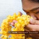 【ハワイアン CD】 Lei Pua Kenikeni / Mark Yamanaka (レイ・プア・ケニケニ/マーク・ヤマナカ) 【メール便可】[輸入盤]