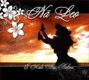 【ハワイアン CD】 E Hula Mai Kakou / Na Leo (エ・フラ・マイ・カコウ/ナ・レオ) 【メール便可】[輸入盤]