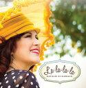 【ハワイアン CD】 La La La La / Natalie Ai Kamauu (ラ・ラ・ラ・ラ/ナタリー・アイ・カマウウ) 【メール便可】[輸入盤] ランキングお取り寄せ