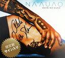【直筆サイン入り】【ハワイアン CD】 Na'auao / Sean Na'auao (ナアウアオ/ショーン・ナアオウアオ) 【メール便可】[輸入盤]
