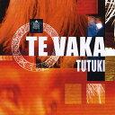 【ポリネシアン・ミュージック CD】 Tutuki / Te Vaka (トゥトゥキ/テ・ヴァカ) 【メ