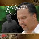 【ハワイアン CD】 Ka Lehua 'Ula / Weldon Kekauoha (カ・レフア・ウラ/ウェルドン・ケカウオハ) 【メール便可】[輸入盤]