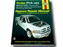 Haynes ヘインズ リペアマニュアル、整備書(英語版)、分解図、配線図、部品図/ダッジ、ラム ピックアップ