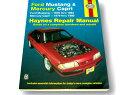 Haynes ヘインズ リペアマニュアル、整備書(英語版)、分解図、配線図、部品図/FORD,フォード・マスタング
