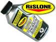 RISLONE 添加剤/パワーステアリング ストップリーク/漏れ止め/パワステ ストップリーク/PSフルード 漏れ止め