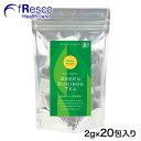 グリーン・ルイボス/有機非発酵ルイボス茶/緑茶と同じ非発酵タイプ/フラボノイドを多く含むのが特徴!
