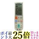 MITSUBISHI PG081 三菱電機 エアコン用リモコン M212G5426 純正 送料無料