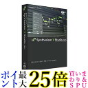 ★マラソン中ポイント最大25.5倍!!★AHS Synthesizer V Studio Pro