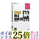 ★7/19~7/26 ポイント最大25倍!!★Avid Band-in-a-Box 28 for Win MegaPAK
