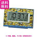 リズム時計 ミニオンズ デジタル電波目覚まし時計 8RZ221ME04