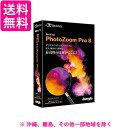 ジャングル Jungle PhotoZoom Pro 8