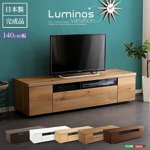 シンプルで美しいスタイリッシュなテレビ台(テレビボ