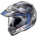 アライヘルメット アライ TOUR CROSS 3 VISION グレー XL 61-62cm