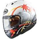アライヘルメット RX-7X 楓 M57-58cm