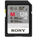 ソニー/SONY [おすすめ]SF-M128 (128GB)