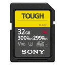 ソニー/SONY [おすすめ]TOUGH SF-G32T [32GB]