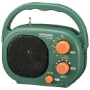 オーム電機 [取寄7]豊作ラジオ RAD-H390N グリーン [4971275356320]